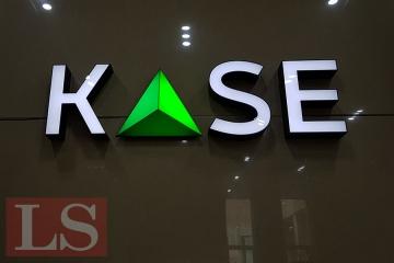 В KASE опровергли информацию об утечке данных