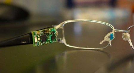 Новые очки произведут революцию для больных диабетом