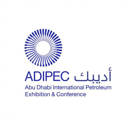 BSG Technology представила Казахстан на глобальной выставке ADIPEC 2019 - «Нефть и Газ 4.0» в Абу-Даби