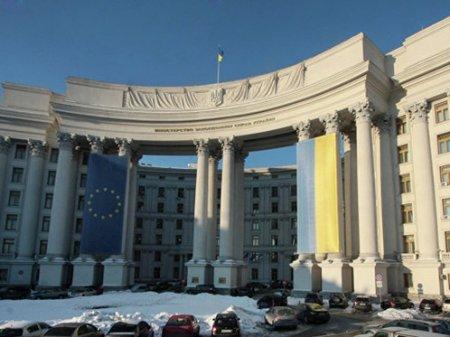 МИД Украины прокомментировал высказывание Токаева о Крыме