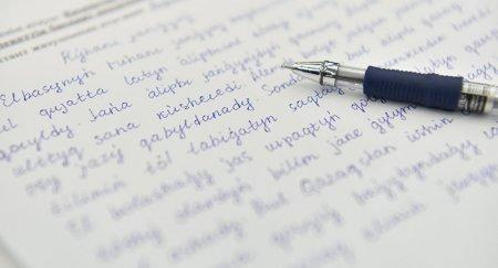 В казахстанских школах не будут обучать на латинице в 2020 году - Минобразования