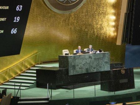 Резолюцию о милитаризации Крыма приняла Генассамблея ООН