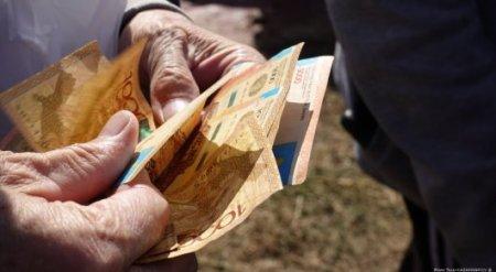 На сколько увеличатся пенсии и пособия с 1 января 2020 года