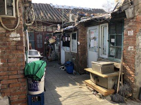 В Пекине дом в 6 кв. м продали за 181 тыс. долларов