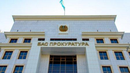 Незаконные митинги 16 декабря - Генпрокуратура обратилась к казахстанцам