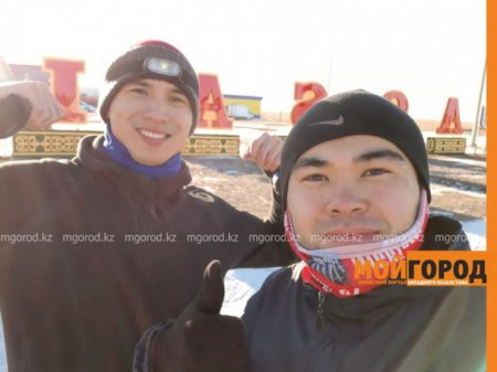 Мужчина пробежал 150 километров из Аксая до Уральска за 15 часов