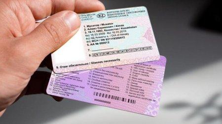 При получении российского гражданства выходцам из Казахстана не обязательно менять водительское удостоверение - МВД