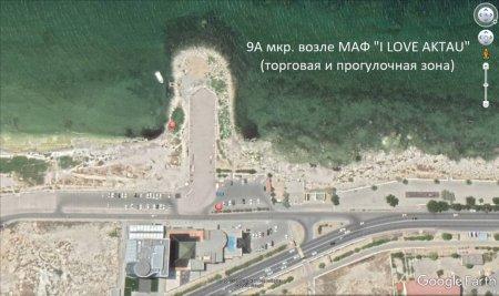 Жителям Актау предложили выбрать место на набережной для предпринимательской деятельности
