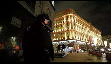 Стрельба у здания ФСБ в Москве