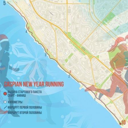 Массовый забег состоится в Актау 1 января