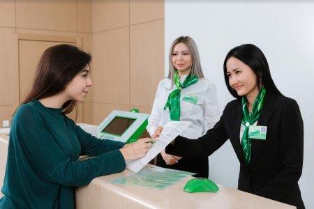 Почему казахстанцы хранят верность банку