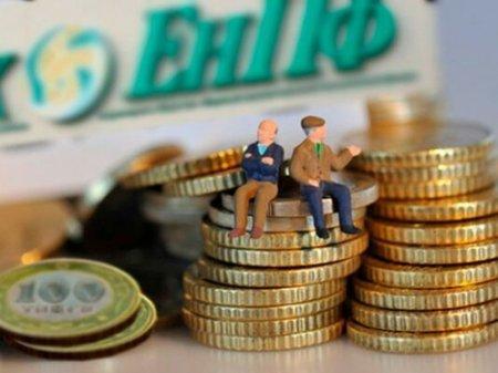 Предложение готово - Сапарбаев об использовании пенсионных накоплений на ипотеку