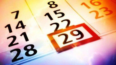Високосный год: приметы и суеверия