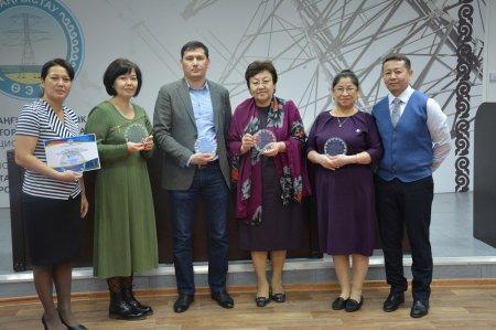 Награды ко дню энергетика получили работники АО «МРЭК»