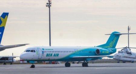 Самолет Bek Air с 95 пассажирами пропал с радаров