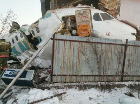 Падение самолета Bek Air: Сообщается о 7 погибших