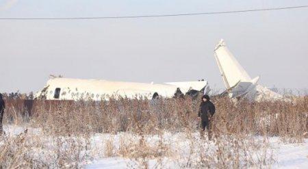 14 человек погибли при крушении самолета Bek Air