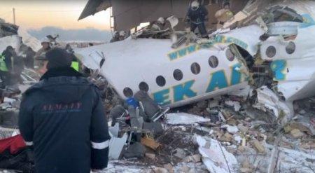 Топливо не загорелось из-за погоды - Тургумбаев о крушении самолета Bek Air