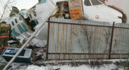 Скляр об авиакатастрофе под Алматы: Никого прикрывать не будем