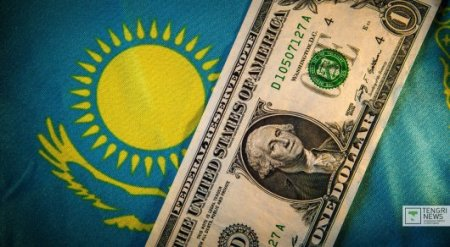 Как новый мировой кризис отразится на Казахстане