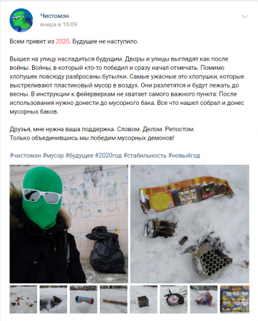 Чистомэн обвинил казахстанского чиновника в плагиате