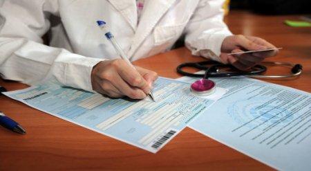 У казахстанцев не будут требовать медсправку 086 в бумажном виде