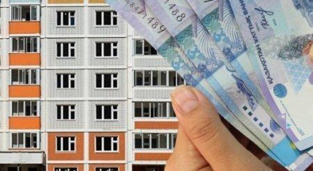 Остался месяц: подорожания квартир ожидают в Казахстане