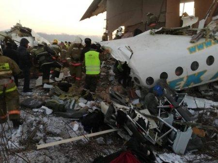 Появились данные с черных ящиков рухнувшего под Алматы самолета Bek Аir