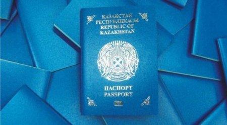 Казахстанский паспорт занял 67-е место в списке сильнейших в мире