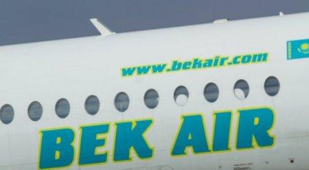 Казахстанцам рекомендовали не покупать билеты Bek Air