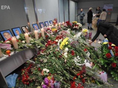 Авиакатастрофа в Иране. Офис генпрокурора изменил квалификацию преступления