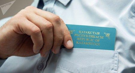 Казахстанский паспорт теперь можно оформить за 10 дней в России