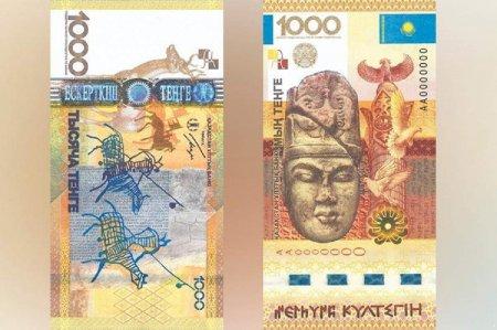 Штраф за отказ принимать купюру номиналом 1000 тенге грозит предпринимателям Мангистау