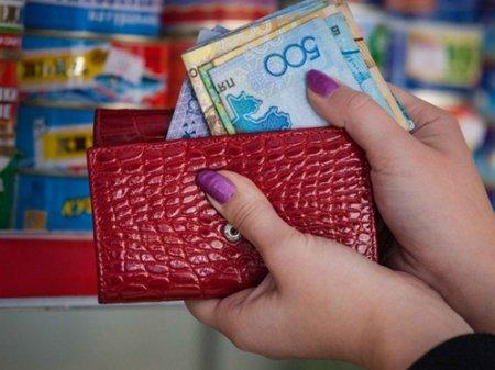 Правительство поставило задачу увеличить доходы казахстанцев