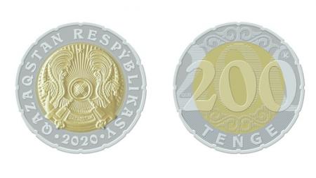 200-тенговые монеты вышли в обращение в Казахстане