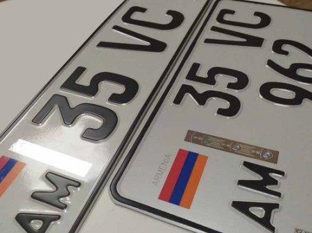 Во сколько обойдется регистрация авто с армянскими и киргизскими номерами