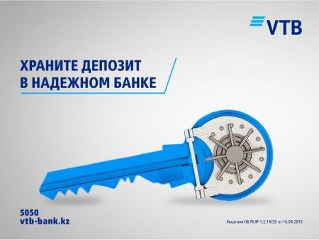 5 советов: выбираем надежный банк!