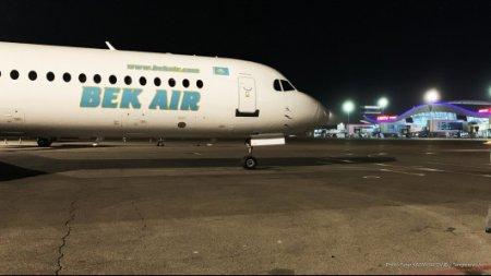 В Bek Air сделали заявление о возврате денег за билеты