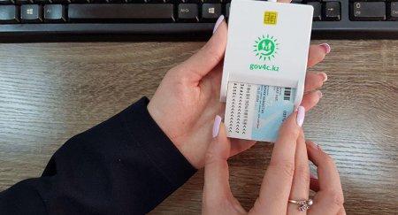 Электронную цифровую подпись хотят признать на всем пространстве ЕАЭС