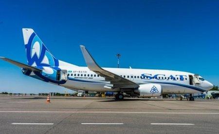 SCAT отменил все рейсы в Китай