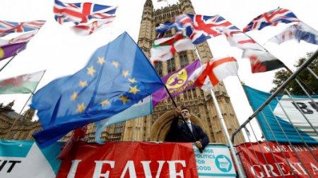 Великобритания официально вышла из Евросоюза