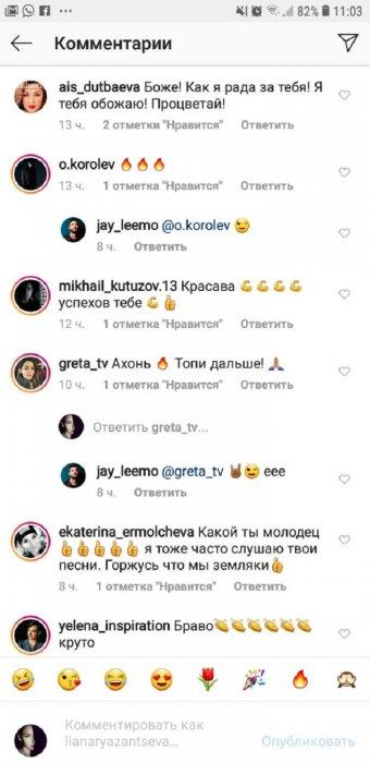 Актауский певец JAY LEEMO выступил на шоу «Бородина против Бузовой»