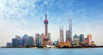 Отдых в Шанхае, Китае