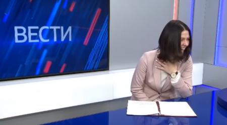 Ведущая «Вестей» на Камчатке рассмеялась на записи эфира, говоря о повышении выплат льготникам