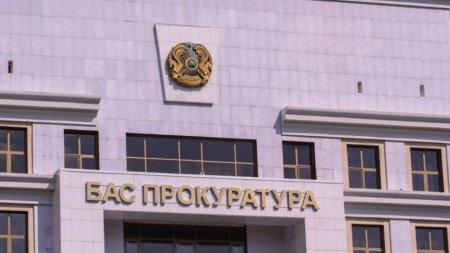 Генпрокуратура просит казахстанцев не поддаваться на провокации