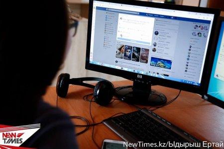 Язык вражды: За какой пост в соцсетях могут посадить в Казахстане