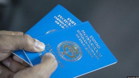 В Казахстане отменили временное удостоверение и детские вкладки в паспорта