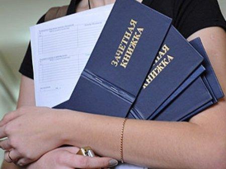 Бумажные зачетные книжки для студентов вузов отменили в Казахстане