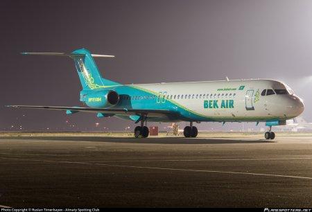 Питер Гриффитс: Я таких ужасных самолётов, как у Bek Air, даже в Африке не видел