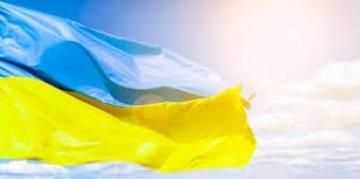 Что ждет Украину в 2020 году: прогнозы астрологов и провидцев